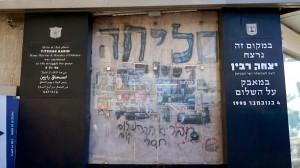 Rabin Square Memorial
