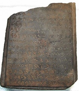 An ancient stone tablet is displayed at a Jerusalem archeological institute Monday, Jan. 13, 2003. Israeli geologists said Monday that they have examined the stone tablet detailing repair plans for the Jewish Temple of King Solomon that, if authenticated, would be a rare piece of physical evidence confirming biblical narrative. (AP Photo/BAUBAU) ** ISRAEL OUT, MAGAZINES OUT **