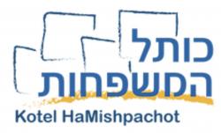 Kotel HaMishpachot